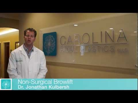 Non-Surgical Brow Lift | Facial Plastic Surgery