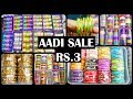 Rs.3/- Onwards | AADI SPECIAL COLLECTIONS | All Kind Of Bangles In Single Door Step | Sowcarpet