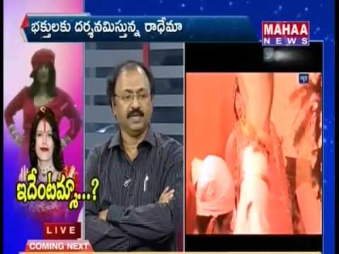 Special Discussion On Param Shradhey Shri Radhe Maa