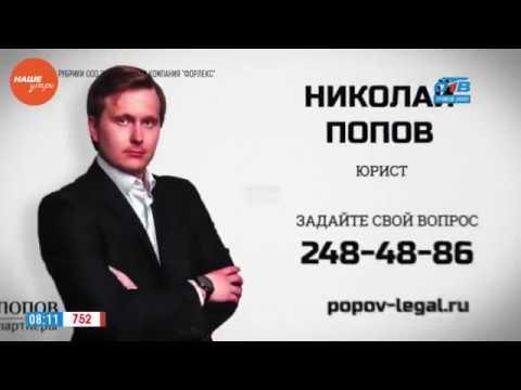 Юрист   Челябинск   Как уменьшить огромную госпошлину?