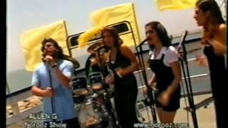موزیک ویدیو Un Chain My Heart