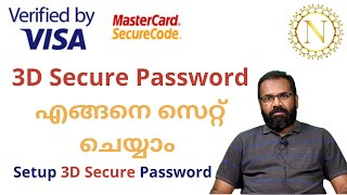 Verified by Visa | 3D secure password for Debit or Prepaid Card | MasterCard SecureCode