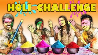 EXTREME HOLI CHALLENGE | MOST FUNNIEST HOLI CHALLENGE EVER