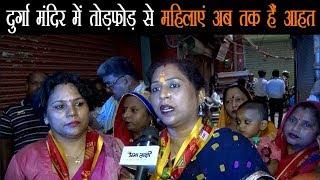 हौज काजी की महिलाओं ने दी बड़ी चेतावनी, कहा हिंदुओं को कमजोर न समझें