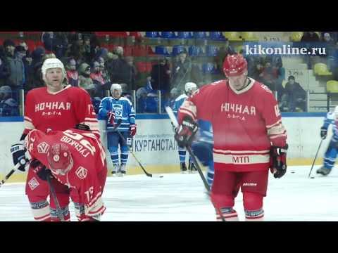 Легенды хоккея в Кургане