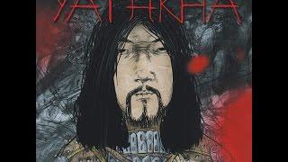ЯТ-ХА Yat-Kha концерт в ЦДХ