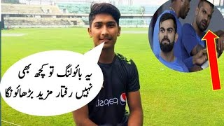 Mohammad Hasnain Bowling   Fastest Bowling in PSL   Fast Bowler   Fastest Bowler