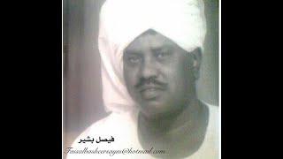 معاني الغنا الحلقة 18 توثيق للأغنية السودانية وأغنيات بابكر ود السافل رمضان 2020م