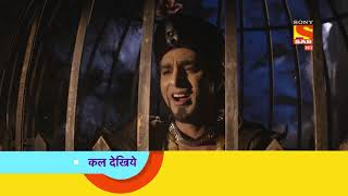 Aladdin  - अलादीन - Ep 469 - Coming Up Next