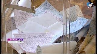 Избирательной кампании в регионе дан официальный старт