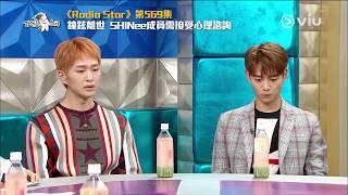 《黃金漁場RadioStar》EP569:鐘鉉離世SHINee成員需接受心理諮詢