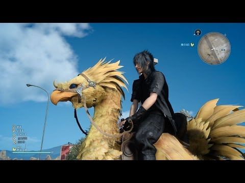 Final Fantasy XV's Chocobo Racing Looks Pretty Great