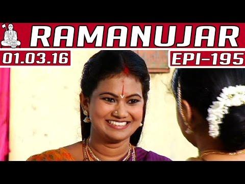 Ramanujar-Epi-195-Tamil-TV-Serial-01-03-2016-Kalaignar-TV-05-03-2016