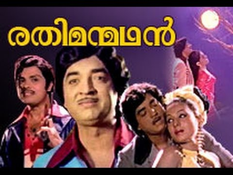 Rathimanmathan | Prem Nazir, Jayan, jayabharathi |  Malayalam Hit Movie