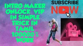 intro maker free vip - मुफ्त ऑनलाइन वीडियो