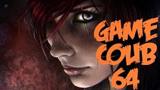 Game COUB 64 | twitch | twitchru | coub