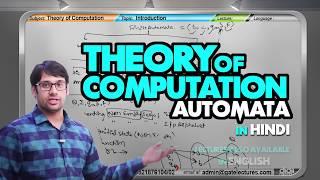 TOC 11 Deterministic Finite Automata Construction Example (in Hindi)