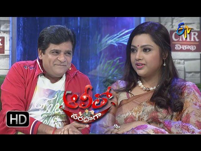 Ali Tho Saradaga – 3rd April 2017 – Full Episode | ETV Telugu | Meena