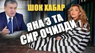 Shavkat Mirziyoevdan yangilik va Gulnara Karimova xaqida jiddiy xabar....