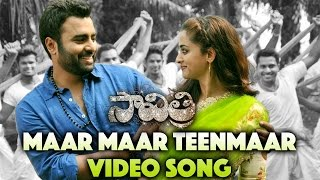 Maar Maar Song Lyrics from Savitri - Nara Rohit