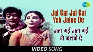 Jal Gai Jal Gai Yeh Jalne De   Official Video   Darpan   Sunil