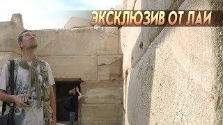 Эксклюзивный материал с Андреем Жуковым. Египет