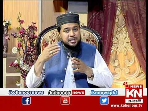 Istakhara 01 April 2021 | Kohenoor News Pakistan