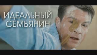 ТОП 10 СМЕШНЫХ КОМЕДИЙ 2016-2018 г.