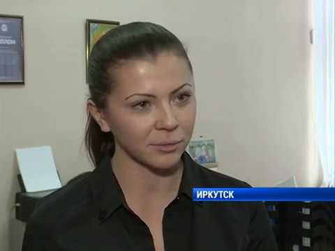 Социальные стипендии возвращаются к иркутским студентам, Телекомпания АИСТ