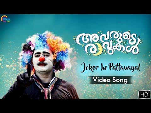 Joker In Pattavayal Song - Avarude Raavukal - Asif Ali