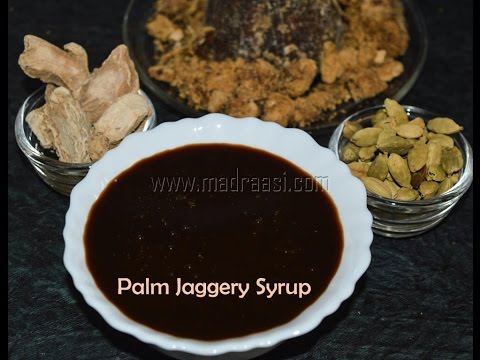 Palm Jaggery - Wholesale Price for Palm Jaggery in India