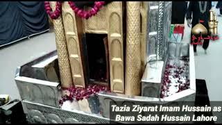 Imam Hussain as Karbala Poetry New Video Full Screen Shia Status Muharram 2020