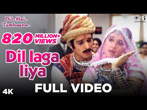 dil laga liya full video dil hai tumhaara preity and arjun r