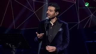 تحميل اغاني Majid Al Muhandis ... Ala Elzekra | ماجد المهندس ... على الذكرى - فبراير الكويت 2018 MP3