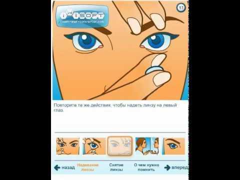 Презентация на тему глаза и зрение