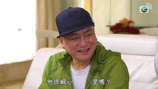 苗僑偉、黃日華、湯鎮業@最佳女主角 第5集
