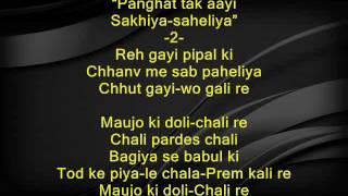 Maujo Ki Doli Chali Re - Jeevan Jyoti 1976 - Full   - YouTube