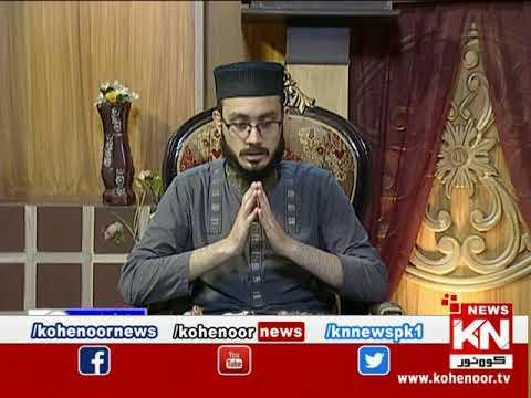 Istakhara 24 July 2020 | Kohenoor News Pakistan