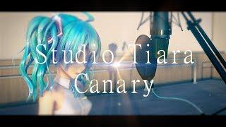 【MMD】カナリア/Canary【レコ風】4K