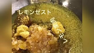 大人気「瀬戸内レモンケーキ」製造をのぞき見!!