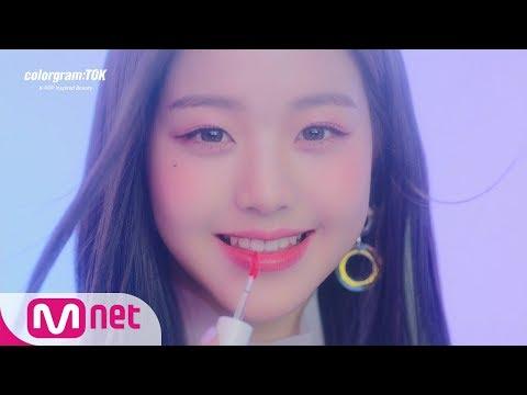 IZ*ONE (아이즈원) X Colorgram:TOK 2019.4.18 COMING SOON