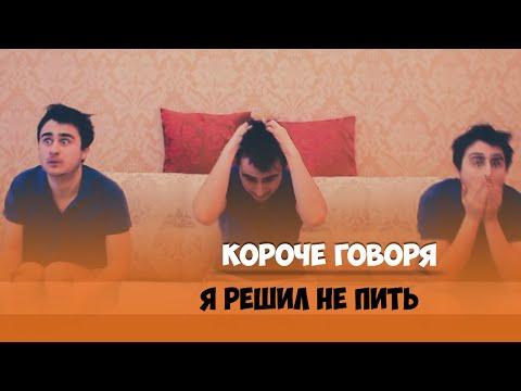 Русский ишим лечение алкоголизма