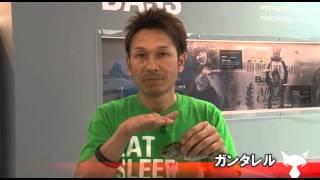 ガンタレル(フィッシングショーOSAKA)