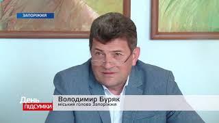 Міський голова Запоріжжя сьогодні провів зустріч з делегацією посольства Японії в Україні