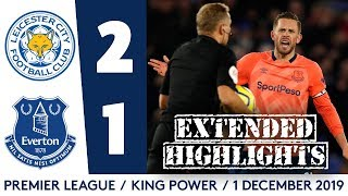 EXTENDED HIGHLIGHTS: LEICESTER CITY 2-1 EVERTON