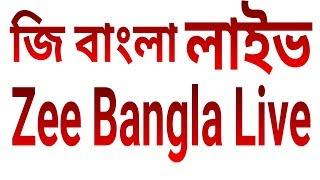 zee bangla live streaming - Thủ thuật máy tính - Chia sẽ kinh nghiệm