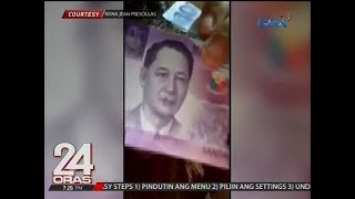"""24 Oras: Mukha ni dating Pres. Manuel Roxas sa ilang P100 bill, mistulang may """"bingot"""""""