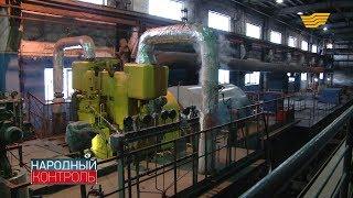 Кто ответит за смертельный случай на производстве в Экибастузе?