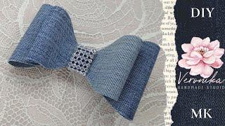 🎀Джинсовый бантик ELEGANT 🎀 Jeans Hair Bow DIY 🎀 Tutorial Denim Bow 🎀 PAP Laço Jeans 🎀 Arco De Jeans