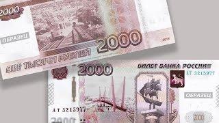 Разбор разведданных 9 октября о банкнотах, лошадях Пржевальского и глобальном управлении